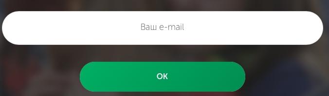 Восстановление пароля Жди меня