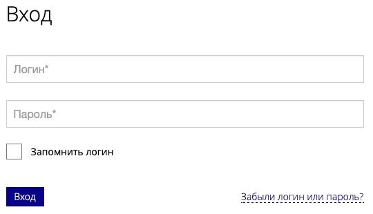 Авторизация в ЛК ТюмГМУ