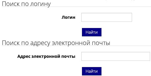 Восстановление пароля в ЛК ТюмГМУ