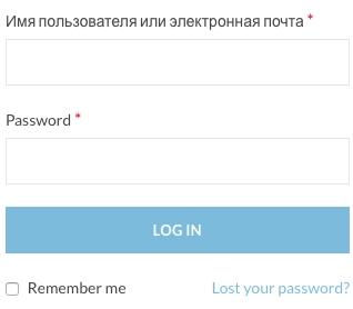 Регистрация и авторизация Империо Косметик