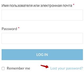 Восстановление пароля Империо Косметик
