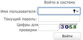 регистрация и вход Димп Тиенс