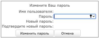 Восстановление пароля Димп Тиенс