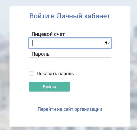 Регистрация Жилищник Хорошевского района
