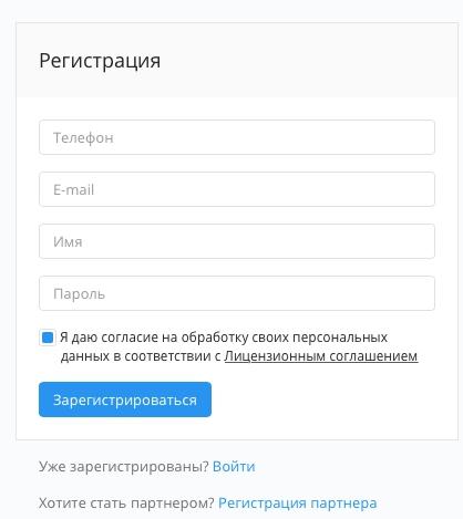 Вход и регистрация в Зипал