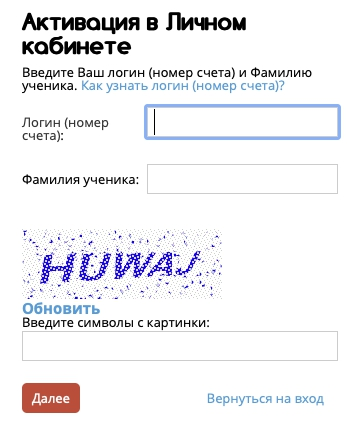 Регистрация и вход КенгуДетям.ру