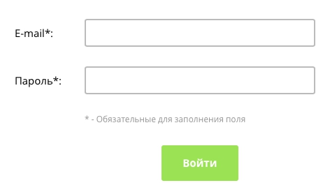 CoMagic регистрация и авторизация