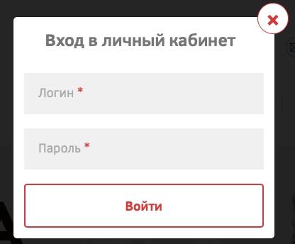 вход в ЛК Диалог-К