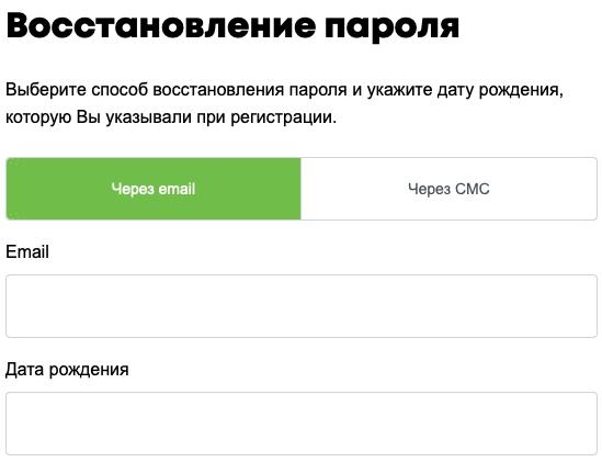 Вход и регистрация Z-Finance