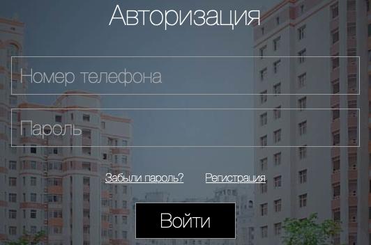 Регистрация и вход в ДУМКД ру