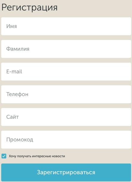 Регистрация и вход в Колтач