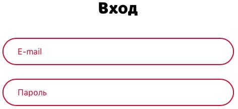 Регистрация и вход в ЛК Киндерфото