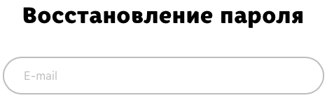 Восстановление пароля в Киндерфото