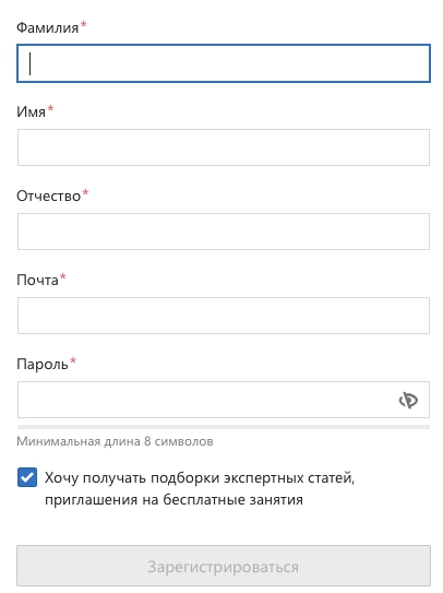 Регистрация и вход в ЛК СКБ Контур