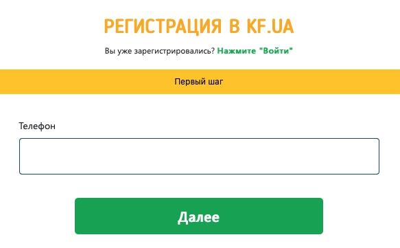 регистрация и вход Компаньон Финанс