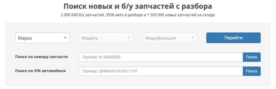 ЛК Евроавто РФ