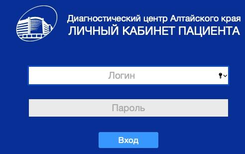Регистрация и вход в ЛК ДЦАК