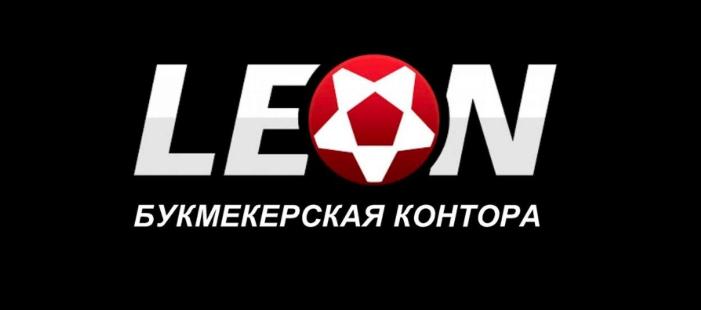БК «Леон»