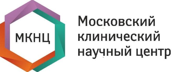 МКНЦ имени А.С. Логинова