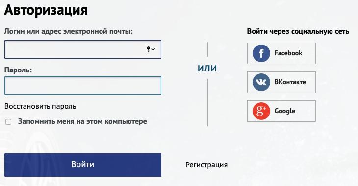 Регистрация и вход Кордиант Клуб