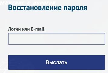 Пароль Кордиант Клуб
