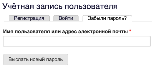Регистрация и вход АО ВКС
