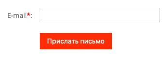 Регистарция и вход «Информер» 4dk.ru