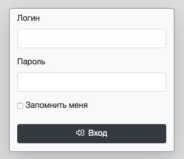 Регистрация и вход Chery