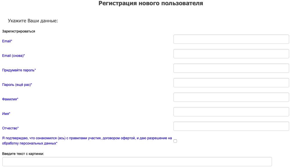 Регистрация и вход Лисенок