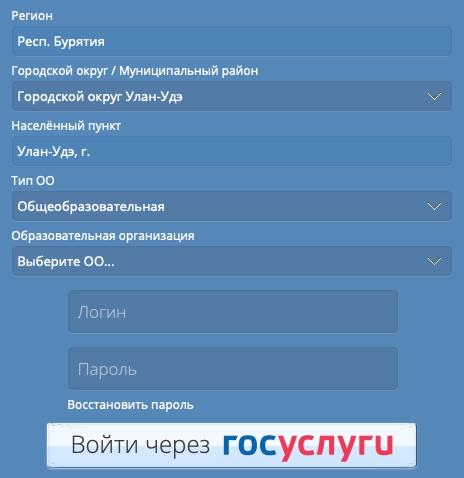 Регистрация в СГО