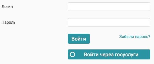 Вход в ГУ РК «ЦЗН Усть-Куломского района»