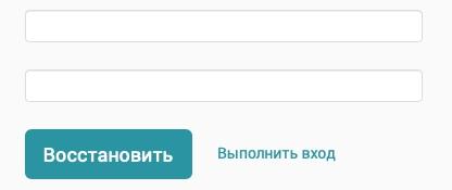 Пароль ГУ РК «ЦЗН Усть-Куломского района»