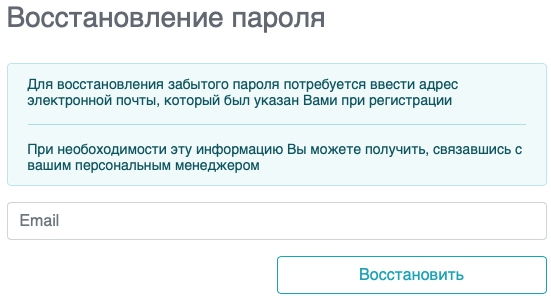 Восстановление пароля Здравсервис