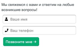 ЛК Заначка