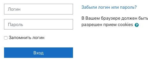 Регистрация и вход Кузбасский государственный технический университет