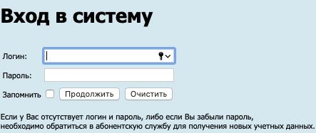 Регистарция и вход в Красногорье-ДЭЗ