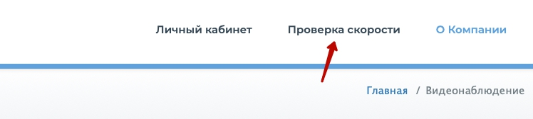 ЛК KrasUmax