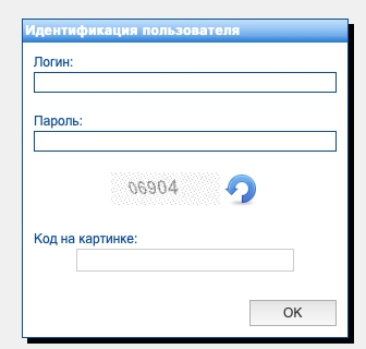 ЛК КБ Искра