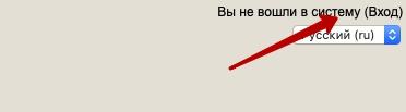регистрация и вход ИОП МИВлГУ