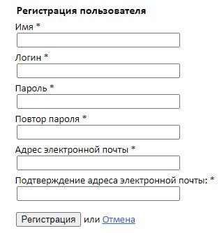 ЯГМУ регистрация