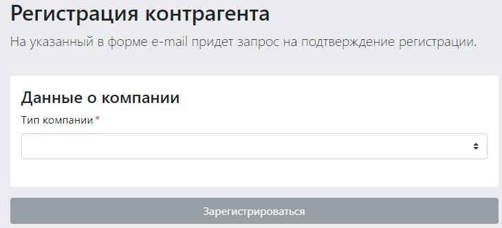 Самбери регистрация