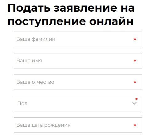 Мираполис МЮИ заявка