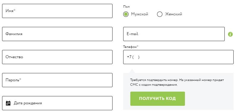 Мираторг регистрация