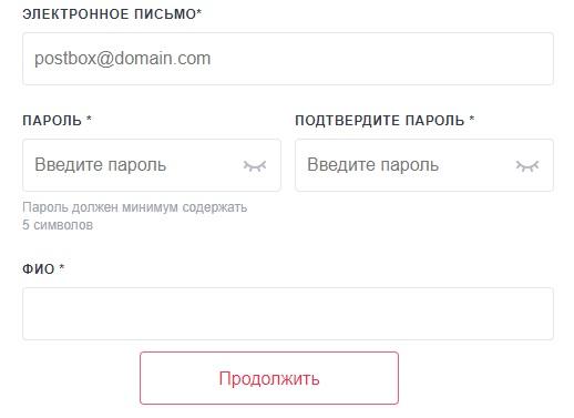 hoster.by регистрация
