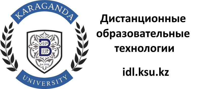 idl.ksu.kz