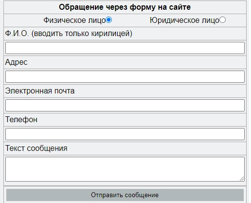 ined.ru заявка