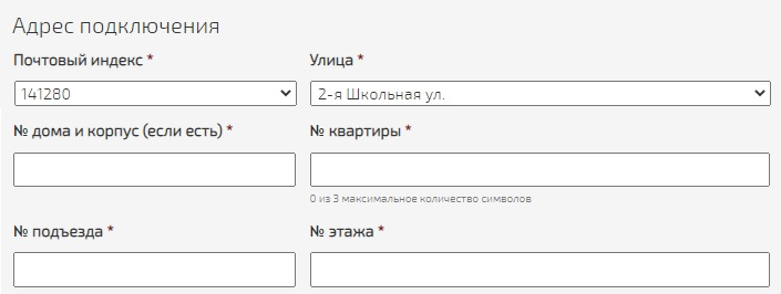 ivstar.net заявка