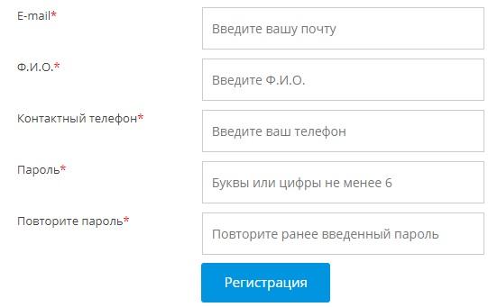 Робек регистрация