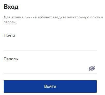Российский учебник вход