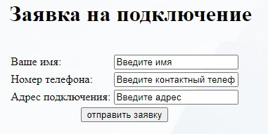 PRK-net заявка
